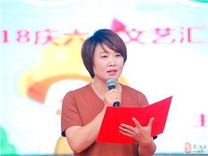 丹江口市水源幼儿园2018年庆六一文艺汇演