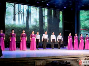北票市春之声合唱团参加朝阳市第三届老年艺术节展演获好评
