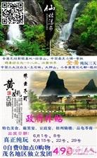 政府补贴黄姚古镇,欢迎联系:诗丹15915272200