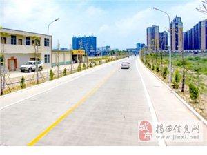 潮惠高速揭西河婆互通至县城主干道通车