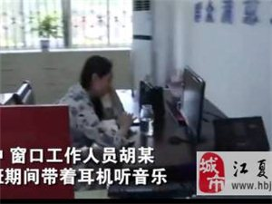 �J差大臣暗�L便民服�罩行� 女��T�音�樊�天�_除