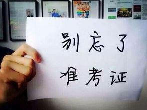 高考期间:合阳县的广大市民朋友们请注意啦!!!