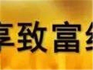 """澳门威尼斯人官网秋扒一中年汉子,种上""""脱贫树"""",走向小康路!"""