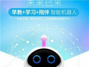 早教智能机器人,诚招市内分销合作