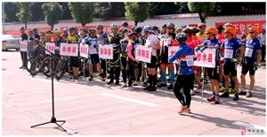 山地自行车比赛九江市预选赛在湖口举行(1)