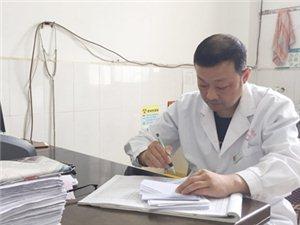 【儿科】我是兴文�k王山镇卫生院门诊部主任,儿科相关的问题可以咨询我。