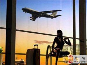 北湖机场,让澳门网上投注游戏人十五分钟搭个飞机