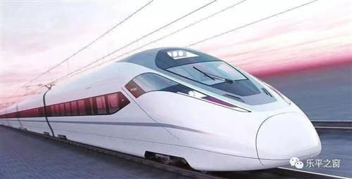 注意!乐平市火车站列车车次、到发时刻有调整