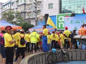 【第一现场】6.5世界环境日,乐平百人雨中徒步.骑行环城活动!