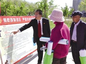 """""""美丽中国,我是行动者——海西在行动""""世界环境日集中宣传活动在德令哈举"""