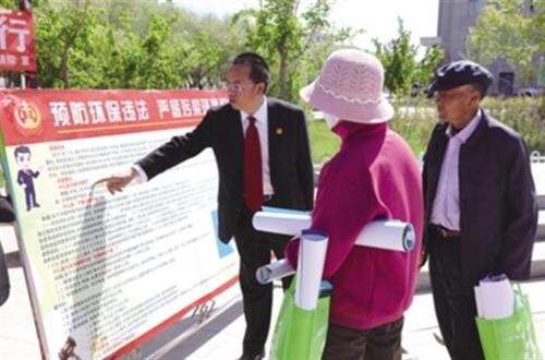 """""""美丽中国,我是行动者――海西在行动""""世界环境日集中宣传活动在德令哈举"""