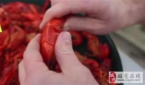 """小龙虾的虾黄是""""屎""""?"""