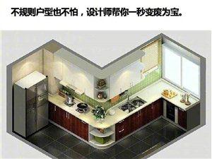 厨房各种装修方案!
