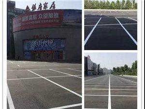 东营银座家居停车场全新升级,焕然一新,更好体验!