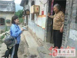 """【优秀驻村干部事迹展播】桃园村的""""小丫头书记"""""""