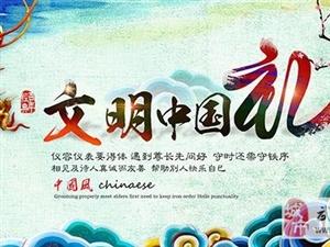 【绿野书院】当读《中国文脉》,传唱中华经典(文:马冬梅)