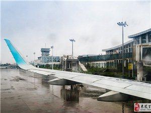西安机场及航拍