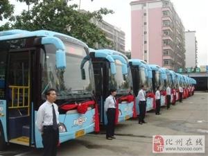 笪桥、同庆、播扬!化州开设三条公交线路,途经多个村庄