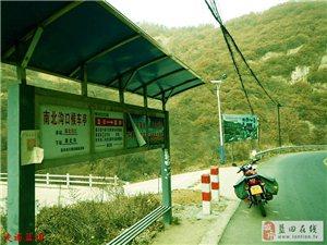 走遍蓝田、2018摩托车天井村4组、5组穿越旅行。