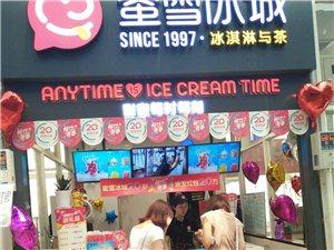 澳门威尼斯人娱乐场网址的一批蜜雪冰城店想找人接手,有人要吗电话在文中