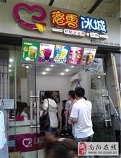 南阳的一批蜜雪冰城店想找人接手,有人要吗电话在文中