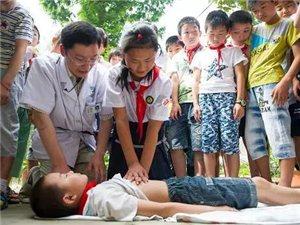 临近暑假,丰都家长们要留心小娃儿的这个问题!