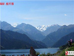 蓝天户外2018第03次新疆全景品质旅游活动信息