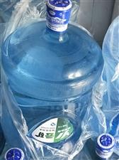 宜宾一男子用4桶水骗走村民800元,还把人拉黑了