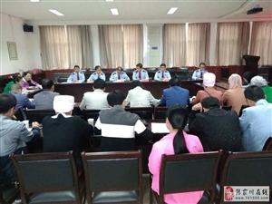 张家川县国家税务局纳税人开放日活动座谈会