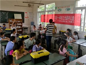 """市妇联2018年""""爱满广汉""""公益项目:科技之光・避障机器人小车活动"""