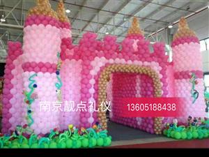 生日、婚礼、宴会气球布置