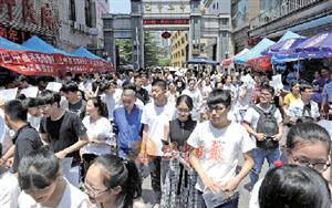 全市3万余名学生昨日迎高考