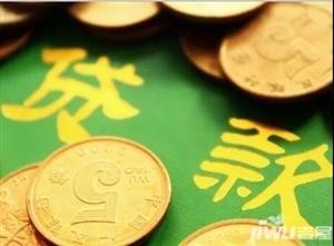 【龙山、来凤】房贷晚还三天算逾期吗信用卡逾期会影响房贷吗