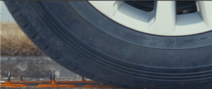 锐欧放扎防爆静音轮胎登录南阳了百扎不漏,质保3年6万公路,漏气免费换新