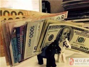 富人推崇的11个致富习惯,看看你少哪种???