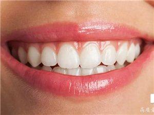 牙�X少1�w,危害�@么大!告�V你80�q也能�M嘴牙的�E�[