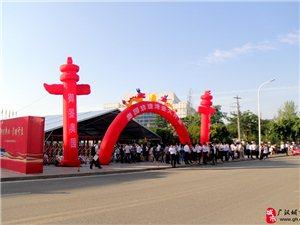 6月10日上午,广汉奥园・玖珑湾开盘盛况,先来一波现场图图供围观~
