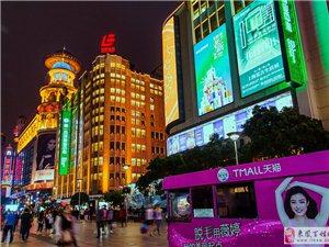 上海南京路夜景
