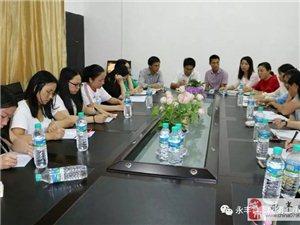 博采众长,备战小考――毕业班教师教学研讨会在恩江二小开展