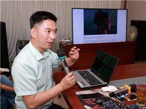 """6月10日下午,广汉深度摄影艺术举办""""新时代""""新思想摄影讲座(堂)"""