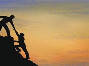 力量与勇气是每个人都具有的一种能力,该如何培养出力量与勇气呢?