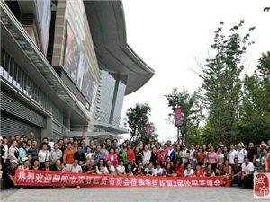 凌源市影协组织的沈阳茶博会观摩活动圆满结束