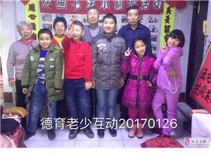 出彩北票人群星篇――第六集关工委张晓兰
