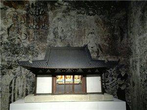 影子之城一一营造学社镜头下的广汉,讲述着广汉的历史故事(手机拍照)
