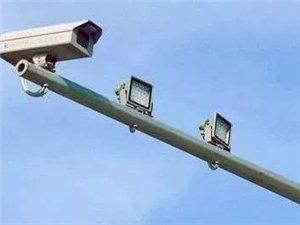临泉这27处路口将启用电子眼,看看都在哪里……