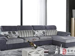 沙发清洗至关重要 分享布艺沙发清洗方法