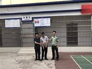 澳门赌博网站东宝警方刑拘一名入室盗窃惯偷
