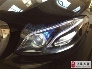 广州奔驰原厂升级E300改柏林之声音响ACC自适应巡航几何大灯