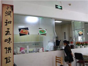广汉市老年大学、广汉市城市社区服务中心入驻马牧社区服务揭牌仪式