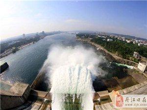 丹江口大坝2018年首次开闸泄洪
